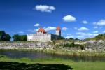 blog 4 kure hrad