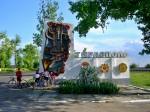 blog moldova 7